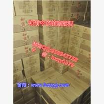和諧中原植物露酒廣東深圳總代理,代理政策