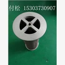 DPPY-3保護濾芯