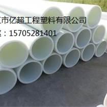 FRPP塑料管生產廠家|PP管鎮江生產廠家有哪些