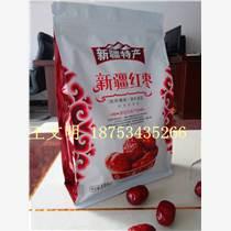 商超干果店精品新疆大棗廠家專供