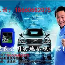 国标防冻液生产设备设备一机多用液体产品都可以生产厂家直销玻璃水设备洗车液设备轮胎蜡设备