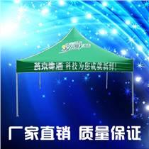 廣告帳篷 熱轉印廣告帳篷 戶外展銷帳篷 彩色印刷廣告折疊帳篷