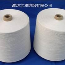 氣流紡滌綸紗10支 化纖紗10支