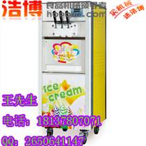 鄭州冰之樂冰淇淋機