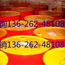 98765泰州市壳牌齿轮油,泰州齿轮油代理商