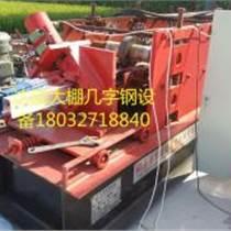 滄州達威牌溫室大棚幾字鋼設備行業領先