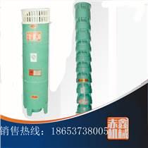 農田灌溉井用泵400QJ