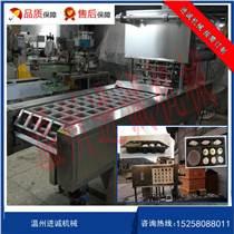 供應江西上饒內酯灌裝豆腐機 豆腐灌裝封口機 盒裝豆腐機哪里有賣