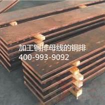 銅排母線槽 銅排母線槽報價