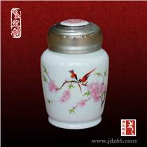 陶瓷包装罐图片 陶瓷罐价格
