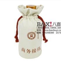 北京禮品酒袋定做絨布白酒抽繩袋批發酒袋價格最低