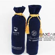 吉林絨布禮品酒袋定做絨布紅酒袋加工絨布抽繩袋定制