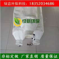水泥罐防塵袋砂漿罐除塵袋針刺氈過濾袋集塵透氣不跑灰