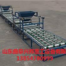兴邦板材设备,专业生产玻镁防火板生产线