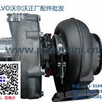 沃爾沃遍達燃油泵-柴油泵-輸油泵-出油閥