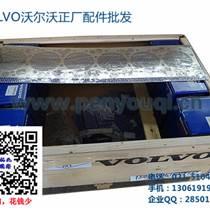 豪华游艇发动机配件-VOLVO发动机连杆 连杆螺丝