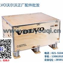 沃爾沃混泥土泵車配件發動機配件