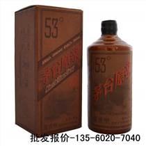 貴州釀造供應1978年的茅臺原漿賴茅酒