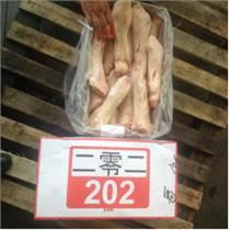 猪肉批发市场供应德国202厂猪手 德国202厂猪脚批发价格