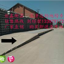 江西汽车衡厂商 南昌衡器总厂家 湖南地磅100吨价格