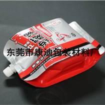 廣州染發劑四邊封吸嘴袋 化工產品包裝