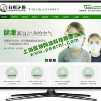 松江普通网站制作 松江模板网站建设
