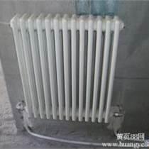 回龙观暖气安装 暖气漏水维修