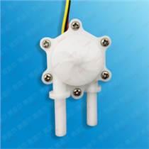 饮水机水流传感器 净水器水流传感器