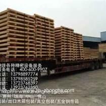 东莞莞城区木箱现场包装-中合木箱包装材料有限公司