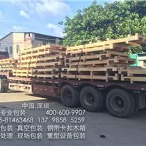 东莞木箱包装-首选深圳中合木箱包装材料有限公司