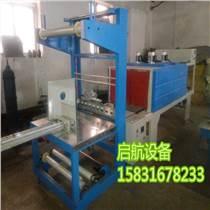 矿泉水收缩机 饮料热收缩包装机 自动薄膜收缩包装机