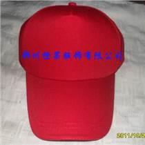 鄭州廣告帽定做廠家廣告衫印花棒球帽定做印花