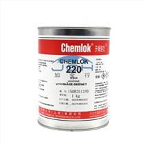 開姆洛克CH220橡膠與金屬熱硫化膠粘劑