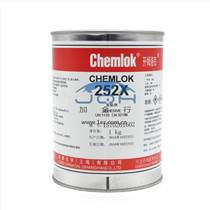 開姆洛克chemlok252X橡膠與金屬熱硫化膠粘劑