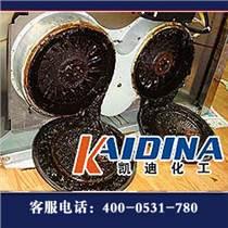 煤焦油換熱器清洗劑_KD-L214