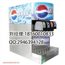 重慶哪里有可樂機賣