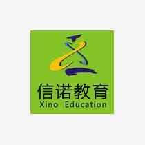 武汉高中一对一寒假辅导