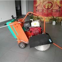四川厂家直销马路切割机路面切割机
