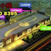 国贸中心广场凭借着多重优势已成为最受欢迎的商业地产项目