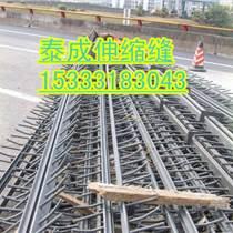 陜西渭南Z型橋梁伸縮縫廠F型橋梁伸縮縫廠家供應