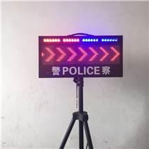 浙江潤鑫便攜式爆閃警示燈值得擁有!