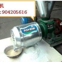 廠家直銷錐形磨面機,小鋼磨磨面機,278磨面機春節特價