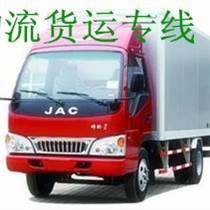 香港到北京行李托運公司|香港到北京托運公司