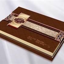 包裝盒設計圖