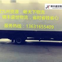 義烏快遞到香港的貨運操作流程是怎樣的?運費怎么算?