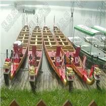 興泓木船龍舟