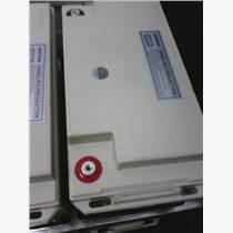 廣州科士達蓄電池批發代理機房網絡監控電腦服務器專用電源