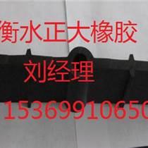 變形縫橡膠止水帶價格高密售CB350乘8橡膠止水帶