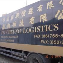 呼和浩特到香港运输专线公司
