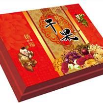 食品包裝盒-大連包裝盒批發